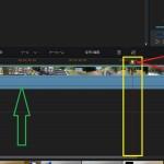 動画を分割または削除するやり方