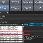 動画をH.264のmp4で出力する(MKVもM2TSも同じ)